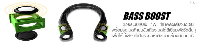 tw-istage-bt-mini-speaker