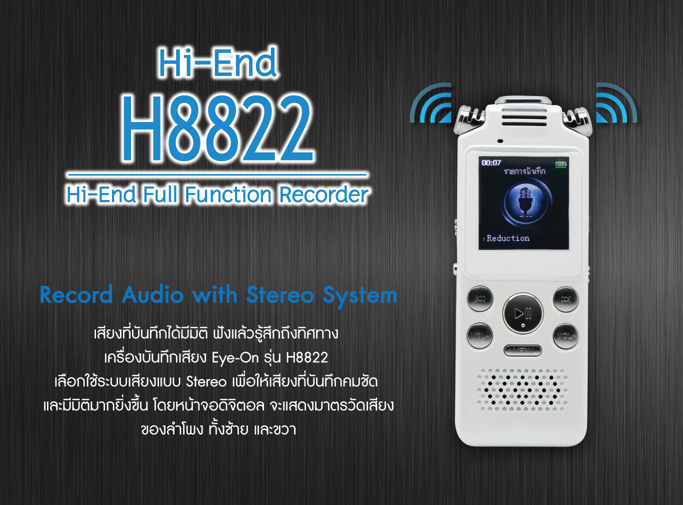 h8822_page-01