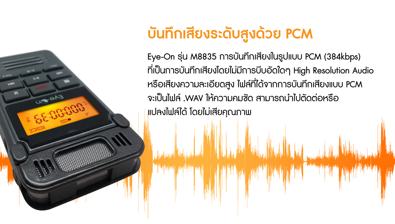 m8835_page-01