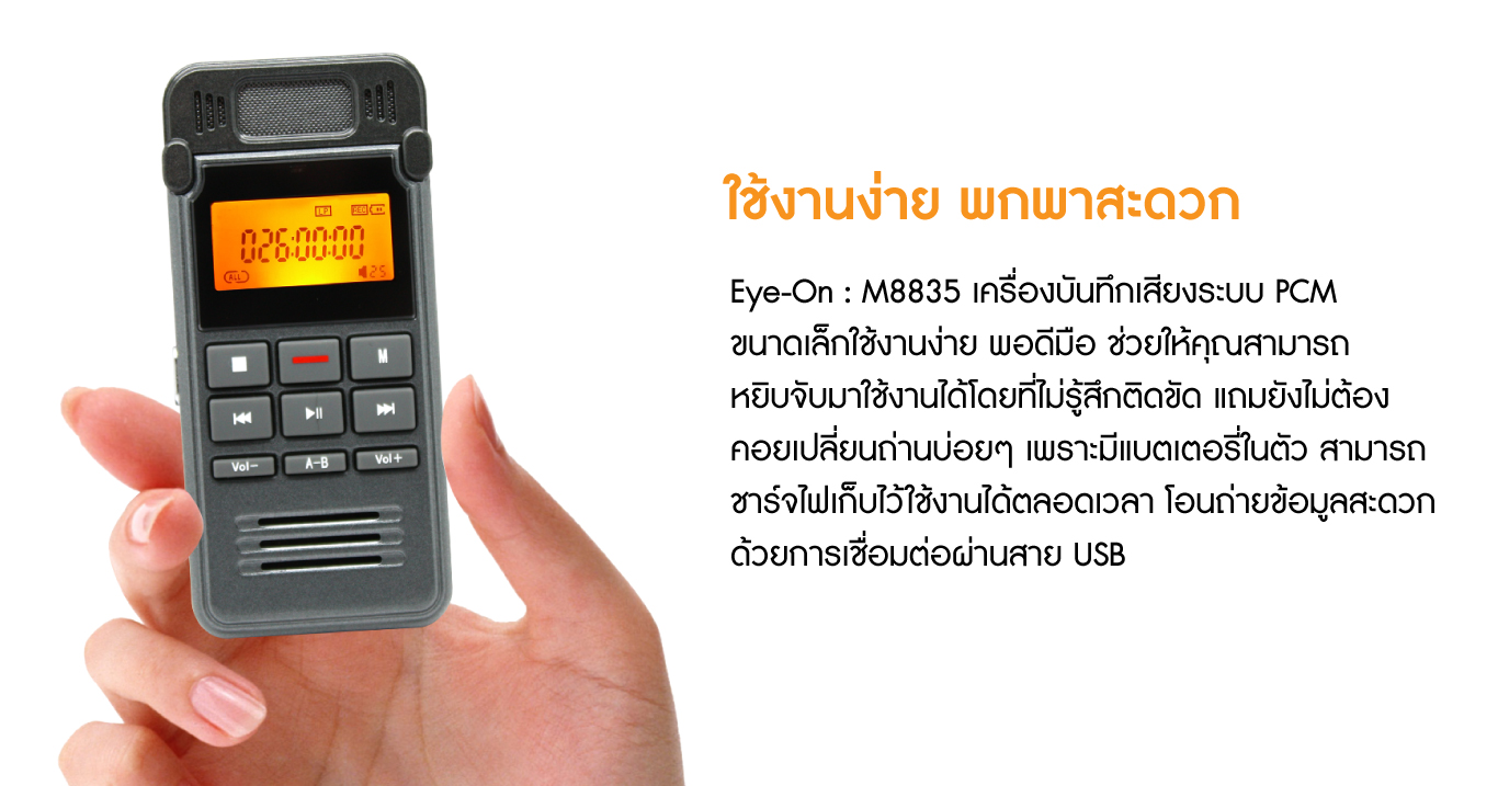 m8835_page-05