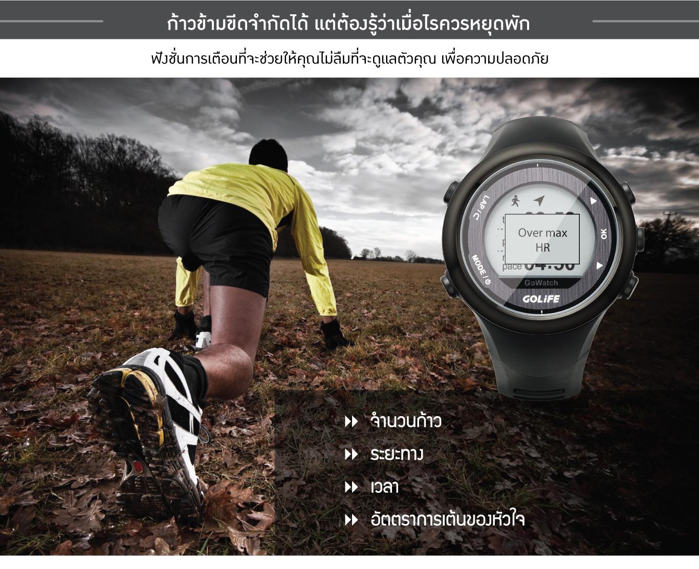 watch820i_04