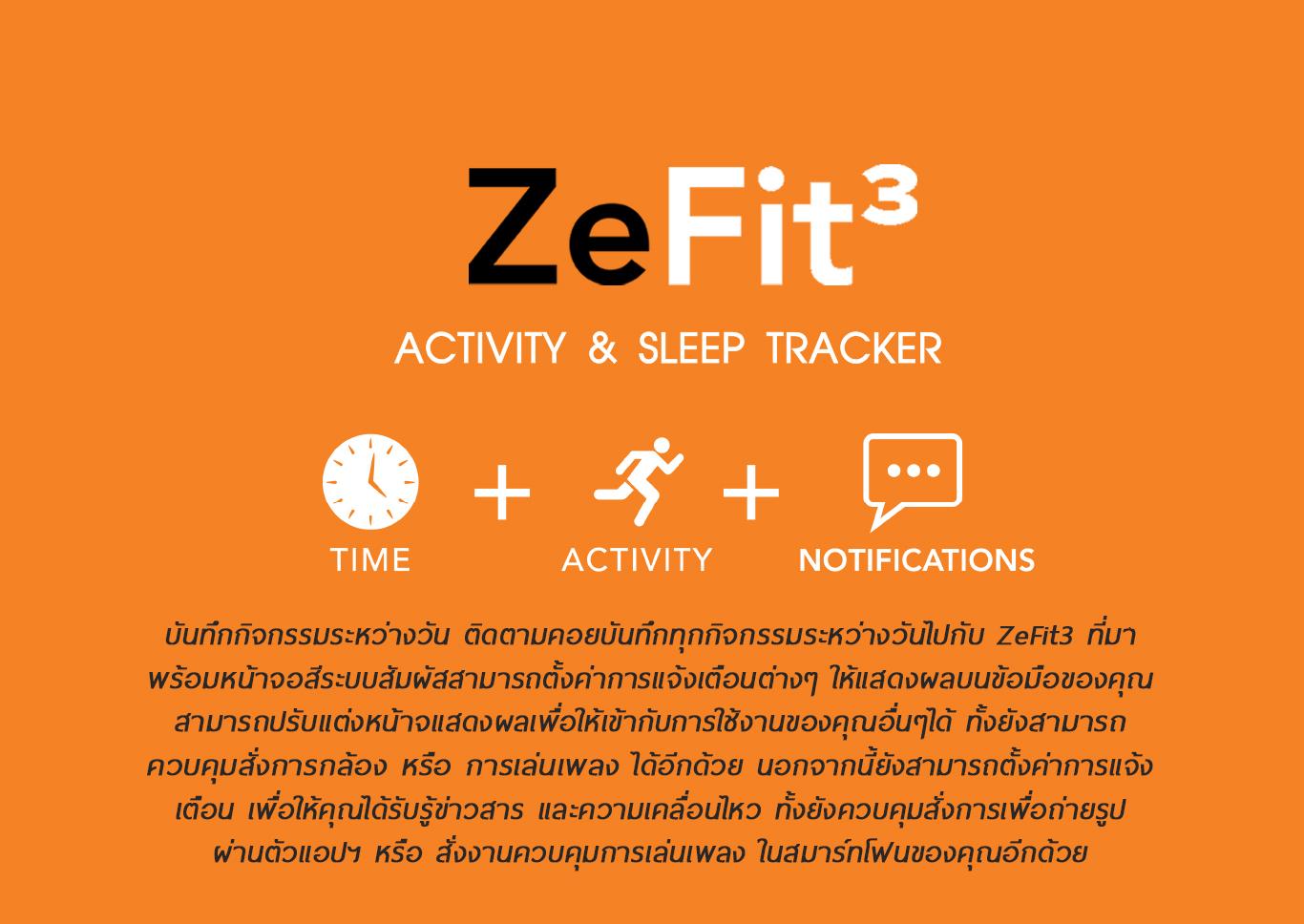 zefit3_page01